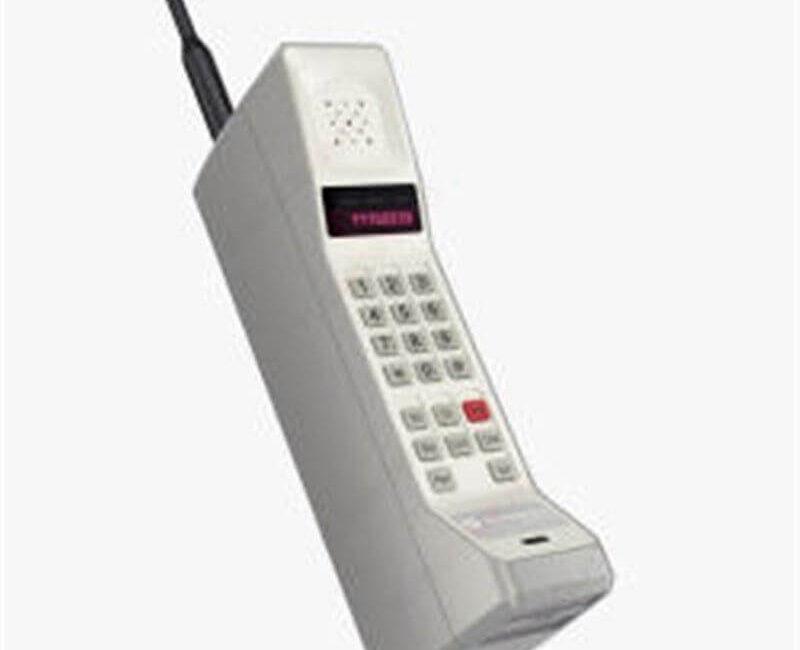 Há 75 anos – 1ª chamada por celular