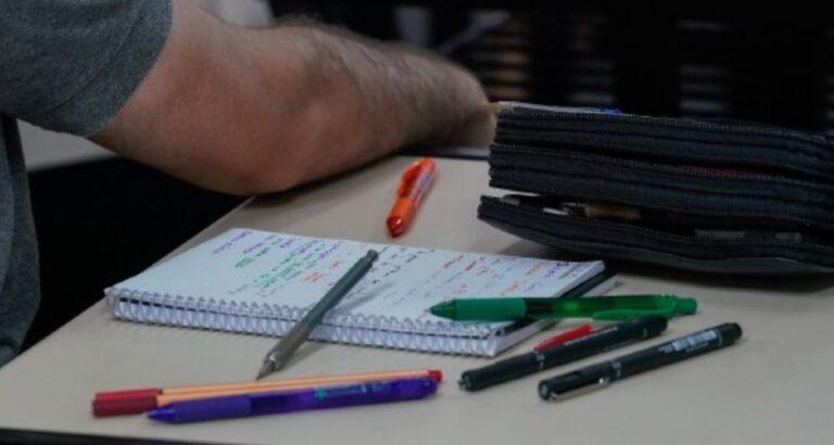 Inscrições para concorrer a bolsas do Uniedu são prorrogadas